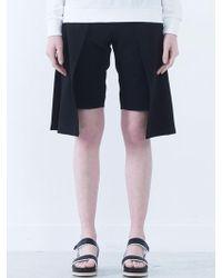 NASTY HABIT - [unisex] Detachable Skirt Pants - Lyst