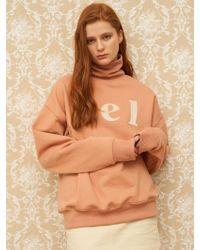 1159 STUDIOS - Mh8 Velvet Sweatshirt Pink - Lyst