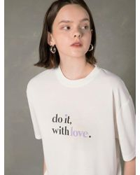 NU PARCC - Do It With Love Campaign Shirt_wh - Lyst