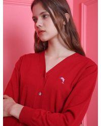 WAIKEI - [unisex] Basic Logo Cardigan Red - Lyst