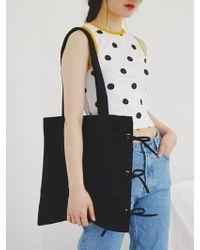 FUNFROMFUN - Ribbon Detailed Cotton Bag Black - Lyst