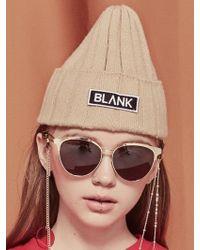 Blank - Wappen Beanie Be - Lyst
