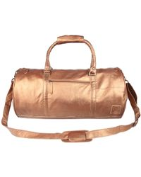 MAHI - Overnight/gym Bag In Bronze - Lyst