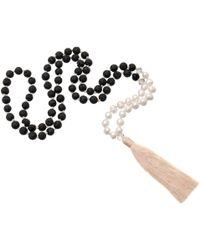 JIYA - Freshwater Pearl & Black Lava Necklace - Lyst
