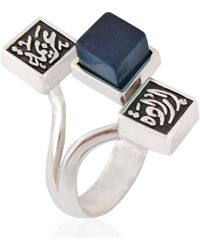 Jude Benhalim - Petrol Blue Building Blocks Ring - Lyst