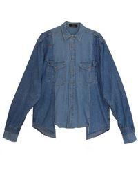 W.Y.L.D.E. Paris - Double Denim Shirt - Lyst