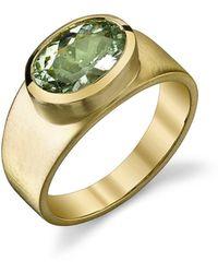 Irene Neuwirth - Oval Green Beryl Ring - Lyst