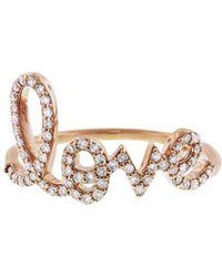 Sydney Evan - Large Diamond Love Script Ring - Lyst