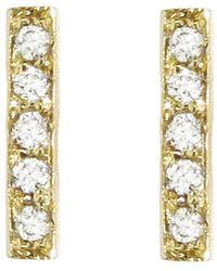 Jennifer Meyer - Diamond Bar Stud Earrings - Lyst