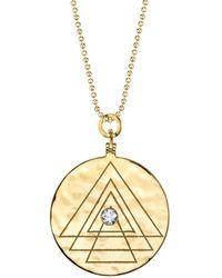 Ark - Diamond Creation Necklace - Lyst