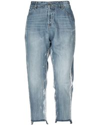 Souvenir Clubbing - Denim Trousers - Lyst