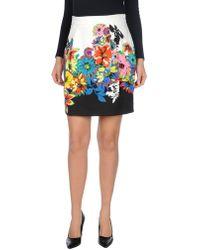 Roberto Cavalli - Knee Length Skirt - Lyst