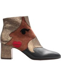 Chie Mihara - Ankle Boots - Lyst
