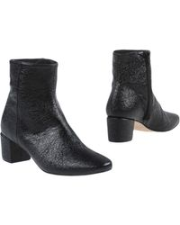Vanessa Bruno - Ankle Boots - Lyst