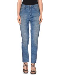 Marani Jeans | Denim Trousers | Lyst