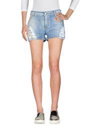 Manila Grace - Denim Shorts - Lyst