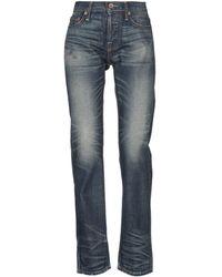 NSF - Denim Trousers - Lyst