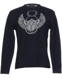 Frankie Morello - Sweater - Lyst