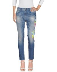 Mira Mikati - Denim Trousers - Lyst