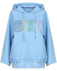 SJYP - Sweatshirt - Lyst