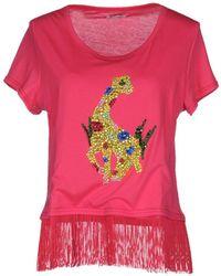 Beayukmui - T-shirt - Lyst