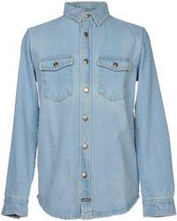 LES (ART)ISTS - Denim Shirt - Lyst