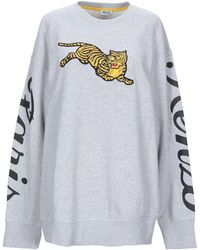 ba28dcd5 KENZO Sweatshirt in Yellow - Lyst