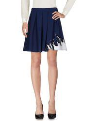 N.e.p.a.l. Downtown - Knee Length Skirt - Lyst