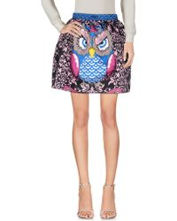 Frankie Morello - Mini Skirt - Lyst