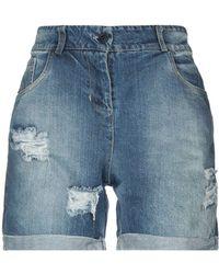 Souvenir Clubbing - Denim Shorts - Lyst