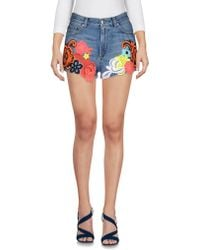 Christopher Kane - Denim Shorts - Lyst