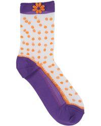 Pierre Mantoux - Short Socks - Lyst