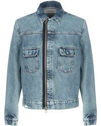 Covert - Denim Outerwear - Lyst
