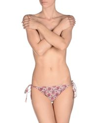 Tamara Mellon - Swim Brief - Lyst