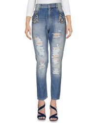 Marco Bologna - Denim Trousers - Lyst