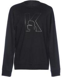 Karl Lagerfeld - Felpa - Lyst