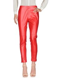 MSGM - Casual Trouser - Lyst