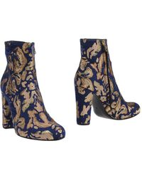 P.A.R.O.S.H. - 'walshoe' Boots - Lyst