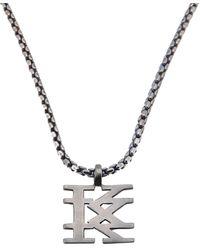 KTZ - Necklace - Lyst