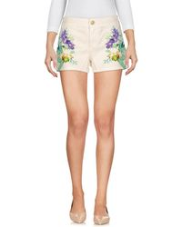 Guess Shorts - White