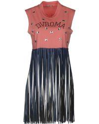 DV ROMA - T-shirts - Lyst