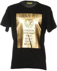 68f29fce Men's Versace Jeans T-shirts - Lyst