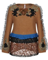 Antonio Marras - Sweater - Lyst