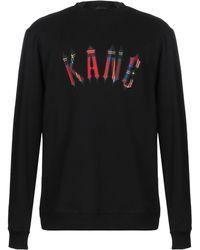 Christopher Kane - Sweatshirt - Lyst