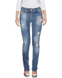 Ki6? Who Are You? - Denim Trousers - Lyst