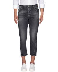 Haikure - Denim Trousers - Lyst