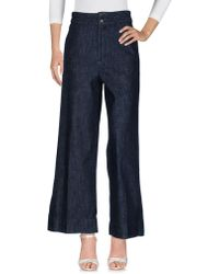 MUVEIL - Denim Trousers - Lyst