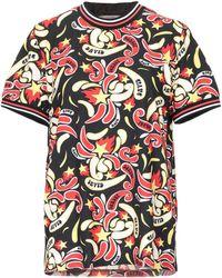 Dondup - Camiseta - Lyst
