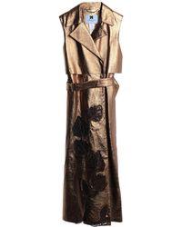 Blumarine - Overcoat - Lyst