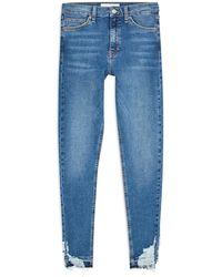 TOPSHOP Denim Trousers
